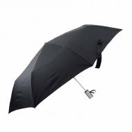 Paraguas liso negro aluminio con abre-cierra